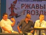 Ачинск играет в КВН