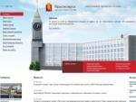 На переделку сайта мэрии Красноярска выделено 642 тысячи рублей