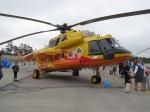 Празднование Дня воздушного флота России в аэропорту Красноярска