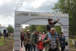 В Назарово открылась Аллея шахтерской славы