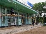 """На ремонт ачинского молодежного центра """"Сибирь"""" потрачено более 4 млн. рублей"""