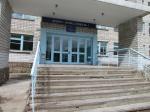 В Назарово выбрали нового председателя Профсоюза работников народного образования и науки