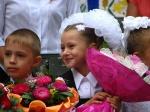 Более 1000 ачинских первоклассников завтра пойдут в школы