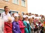 В Ачинском районе отметили День знаний