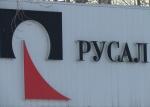 РУСАЛ вложит в социально-экономическое развитие края более 300 млн рублей