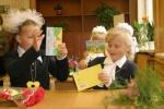 В Ачинске проверят насколько готовы первоклассники к обучению в школе