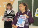 В назаровской школе №7 прошла игра «Ярмарка интересных дел»