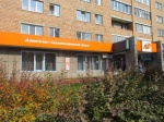 В Назарово открылся второй офис «Азиатско-Тихоокеанского Банка»