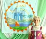 Ачинский район принял участие в акции «Волшебное полотно родного  края»