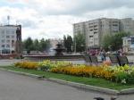 Молодежная политика города Назарово