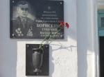 В Назарово почтили память Героя Советского Союза Григория Борисенко
