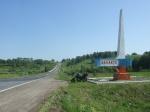 В Балахтинской ЦРБ продолжается капитальный ремонт