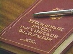 Аферист из Назарово прятался в холле ГУ МВД по Красноярскому краю