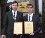 Сотрудники Ачинского НПЗ стали лучшими на конкурсе профмастерства