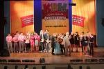 Зональный фестиваль КВН в Ачинске