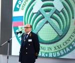 В Красноярске стартовала конференция по вопросам открытой добычи