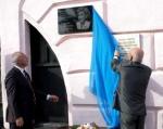 В Ачинске увековечили память Марины Ладыниной