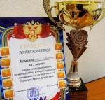 Ачинские муниципальные служащие подтвердили звание лучших футболистов Запада края