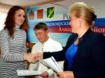 Две молодые семьи из Ачинского района получат жилье