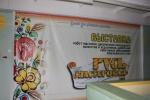 Выставка творчества работников образования