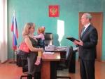 Сертификат молодой семье из Назарово
