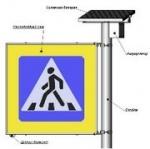 Единственный в крае интеллектуальный пешеходный переход