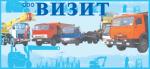 """ООО """"Визит"""" - банкрот"""