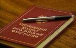 В Назарово уволен преподаватель физкультуры, ранее судимый за изнасилование