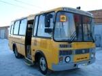 Новые автобусы для спортсменов края