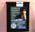 В Ачинске пройдет день правовой грамотности детей, родителей и педагогов