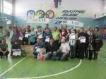 Общество глухих стало победителем спартакиады в Назарово