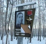 Ачинские вандалы вновь осквернили память ветеранов