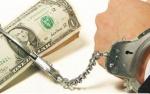 В Ачинске коррупции нет