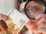 """Реальный срок за """"банк приколов"""" в Ачинске"""