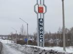 В Ачинске тоже почувствовали землетрясение