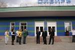 Ачинцы отправили 44 социальных проекта на конкурс «Территория РУСАЛа».