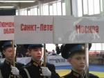 Первенство России по дзюдо объявили открытым