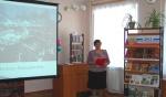 В Ачинском районе официально стартовал Год Российской истории