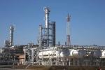 Ачинские нефтяники признаны лучшими инженерами России