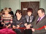 В Ачинском районе открылся молодежный центр