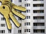 Ачинцам помогут купить квартиры