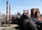 В Ачинске завод перерабатывал опасные отходы без лицензии