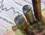 Ачинск перевыполнил план по доходам