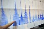 Землетрясение спрогнозировать невозможно