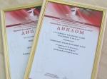 Ачинские актёры вернулись с «Театральной весны» с необычным дипломом