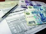 Ачинцы будут по новому оплачивать услуги ЖКХ и доносить на соседей