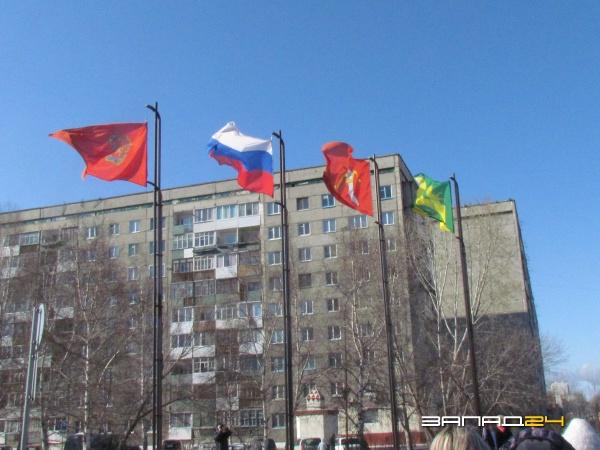 флаг красноярского края
