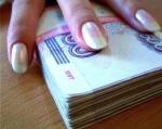 Главный бухгалтер МУ «Красноярское»  обворовала полицейских на 6 миллионов рублей