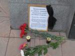 Ачинцы скорбят по погибшим в Тюмени