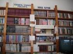 Библиотеки Ачинского района выиграли деньги